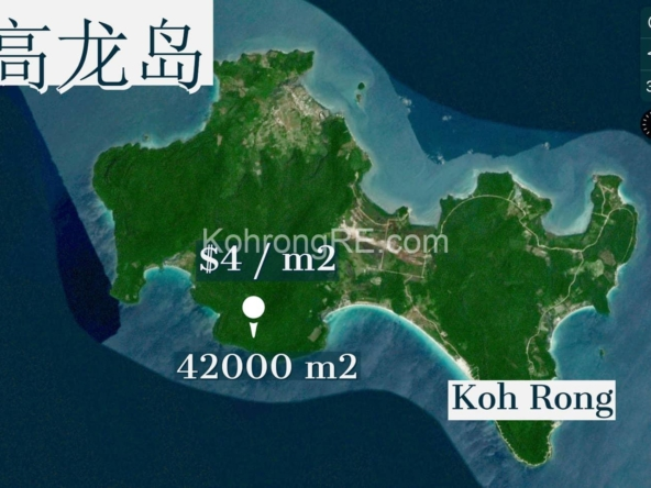 42000 sqm land for sale on Koh Rong soft title (1)