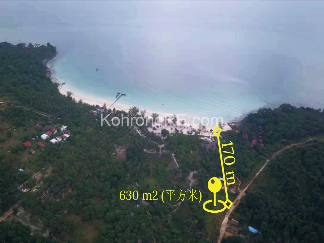 Koh Rong land for sale - near coconut beach (5)