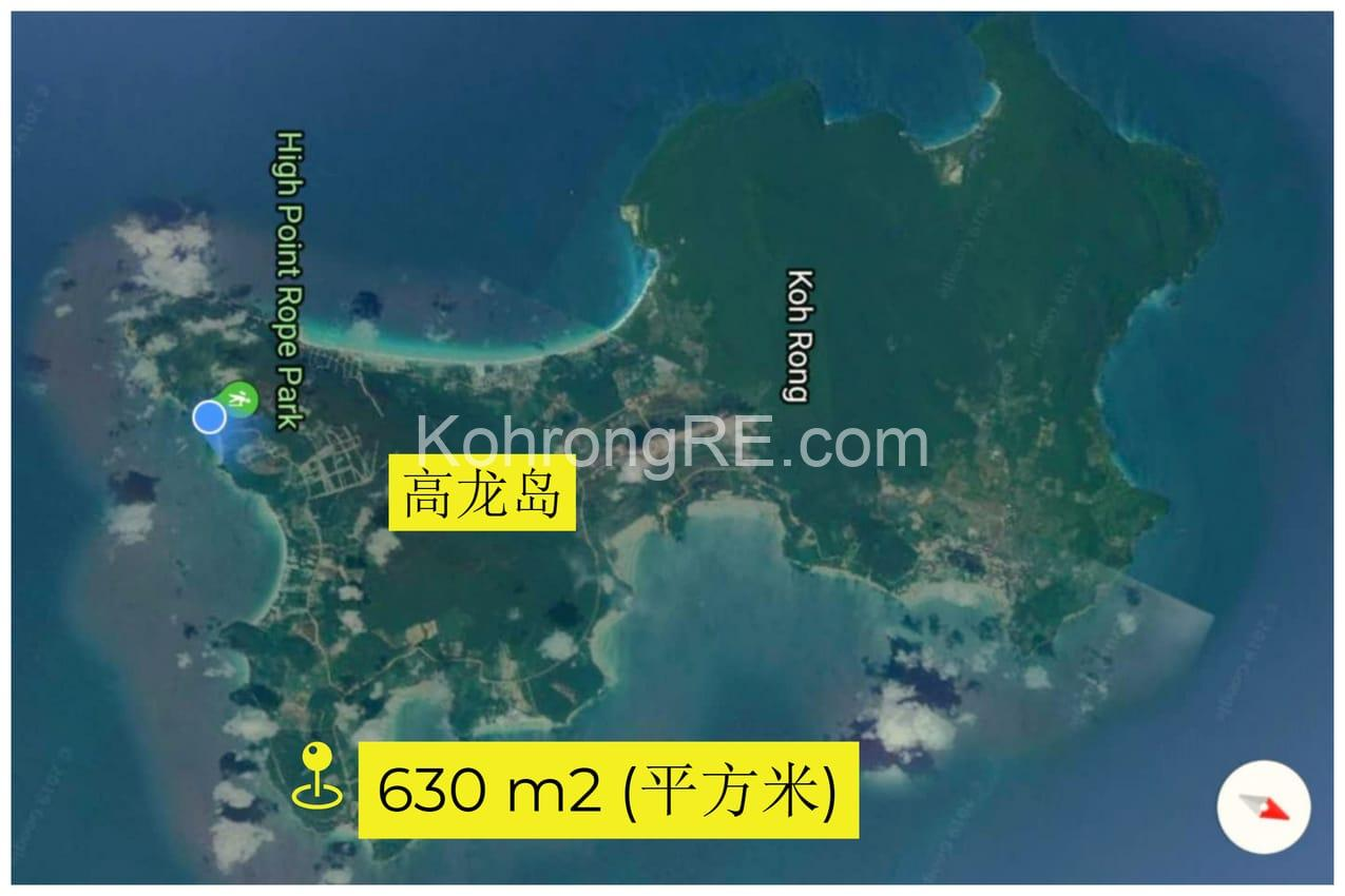 Koh Rong land for sale (6)