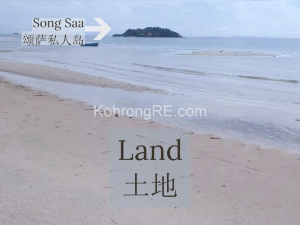 koh rong property kohrongre land for sale palm beach hard title land for rent beachfront property in koh rong next to song saa private island