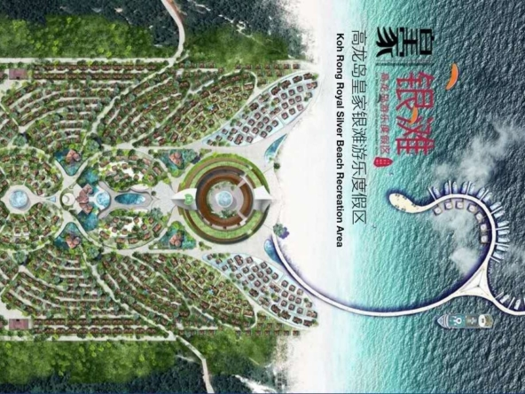 Royal Group development project in Koh Rong (1)